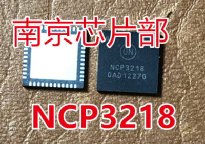 Freeshipping NCP3218 NCP3218